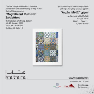 Magnificent Cultures Luigi Ballarin Contemporary Art Exhibit
