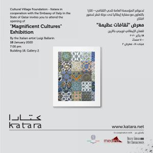 Magnificent-Cultures-Exhibition---Instagram-Photo-08---Bilingual-(Opening)-01 web
